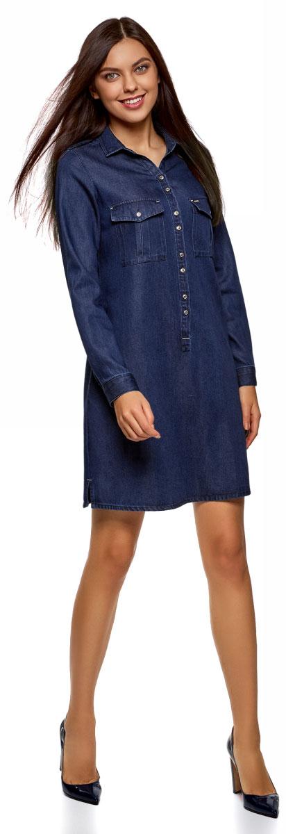 Платье oodji Ultra, цвет: темно-синий. 12909059/47248/7900W. Размер 34-170 (40-170)12909059/47248/7900WСтильное платье-рубаха, выполненное из высококачественного материала, отлично дополнит ваш повседневный образ. Модель с длинными рукавами и отложным воротником спереди дополнено застежками-пуговицами и нагрудными карманами с клапанами на пуговицах. В боковых швах платье оснащено втачными карманами.