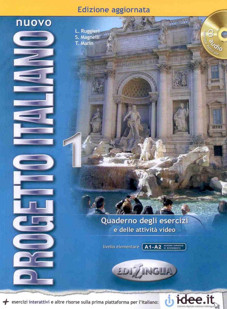Nuovo Progetto italiano 1 NEd Quaderno degli Esercizi (+ CD)