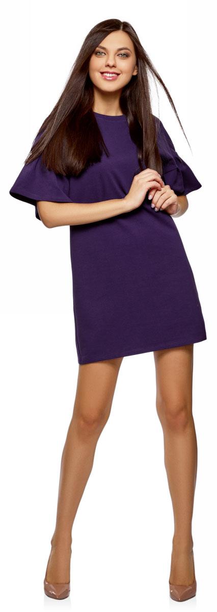 Платье oodji Ultra, цвет: темно-фиолетовый. 14000172B/48033/8800N. Размер S (44) вилберис телефон 8800