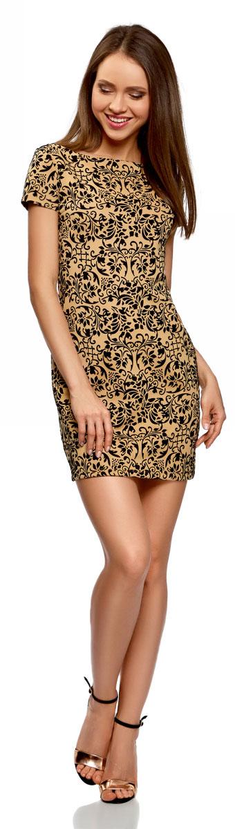 Платье oodji Ultra, цвет: бежевый, черный. 14001117-18/33038/3329F. Размер S (44)14001117-18/33038/3329FСтильное платье, выполненное из эластичного полиэстера, отлично дополнит ваш образ. Модель мини-длины с короткими рукавами и воротником-лодочкой.