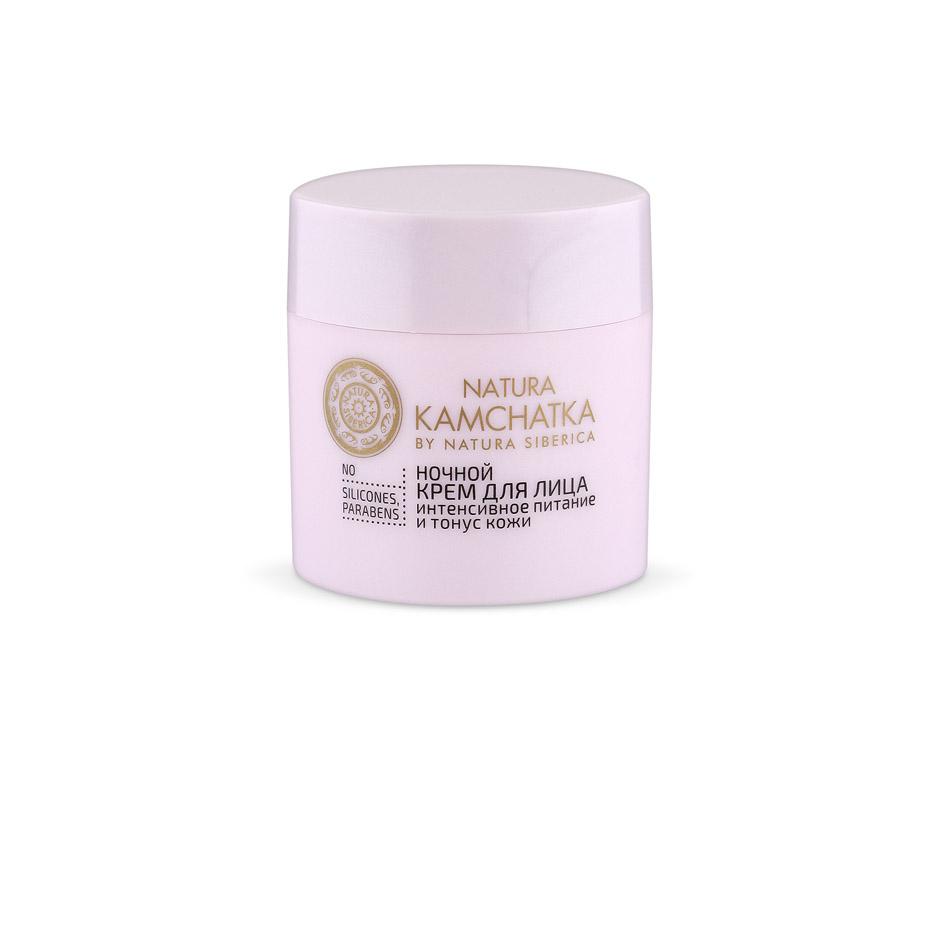 Natura Siberica Kamchatka Ночной крем для лица Интенсивное питание и тонус кожи, 50 мл086-9-37289Крем эффективно питает кожу, активируя естественные процессы обновления и восстановления.