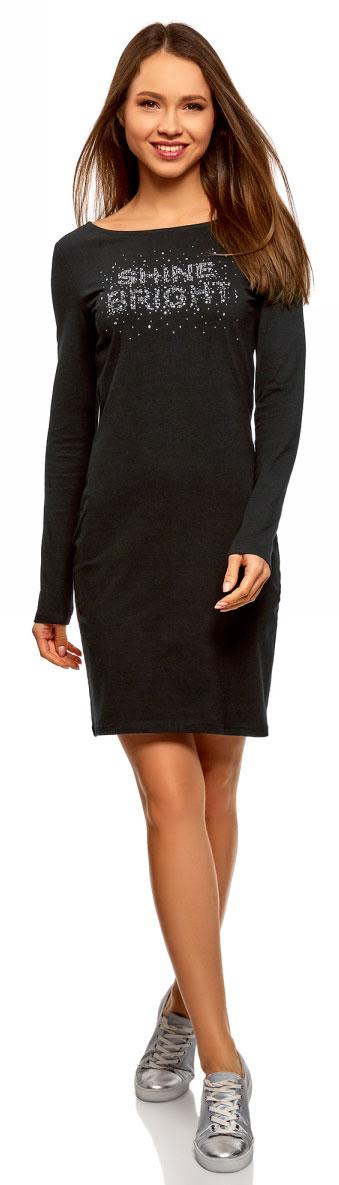 Платье oodji Ultra, цвет: черный, серебристый. 14001183-7/46148/2991P. Размер M (46)14001183-7/46148/2991PПлатье, выполненное из эластичного хлопка, отлично подойдет для повседневной носки. Модель с длинными рукавами и круглым вырезом горловины спереди оформлено оригинальной надписью.