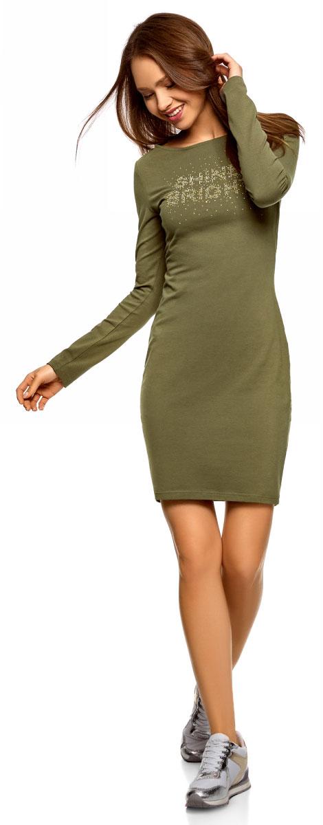Платье oodji Ultra, цвет: темный хаки, золотистый. 14001183-7/46148/6893P. Размер M (46)14001183-7/46148/6893PПлатье, выполненное из эластичного хлопка, отлично подойдет для повседневной носки. Модель с длинными рукавами и круглым вырезом горловины спереди оформлено оригинальной надписью.