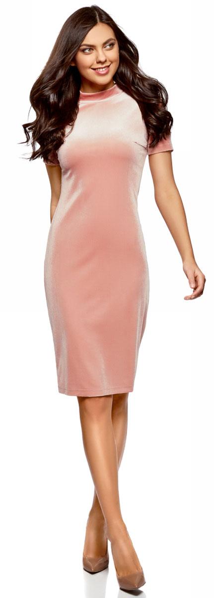 Платье oodji Ultra, цвет: карамель. 14001190/46056/4B00N. Размер S (44)14001190/46056/4B00NЭлегантное платье, выполненное из эластичного материала, станет отличным дополнением вашего праздничного образа. Модель с воротником-стойкой и короткими рукавами садится по фигуре.