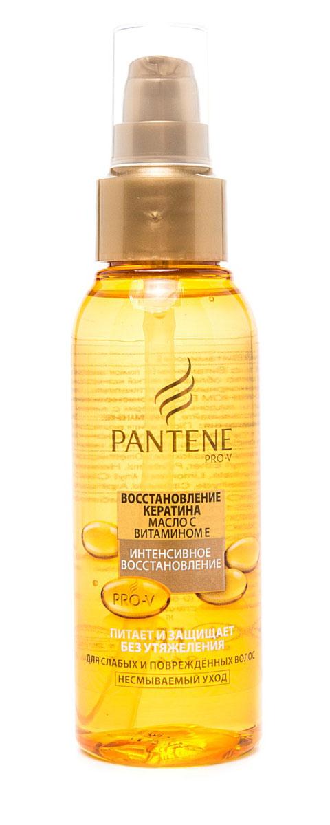 Pantene Pro-V Масло Восстановление кератина, с витамином Е, 100 мл81531993Формула Pantene Pro-V в сочетании с Витамином Е помогаетпитать и защищать волосы от повреждений при укладке. Маслообладает легкой консистенцией и легко распределяется поволосам, не делая их жирными и не утяжеляя.Уважаемые клиенты! Обращаем ваше внимание на то, что упаковка может иметь несколько видов дизайна.Поставка осуществляется в зависимости от наличия на складе.