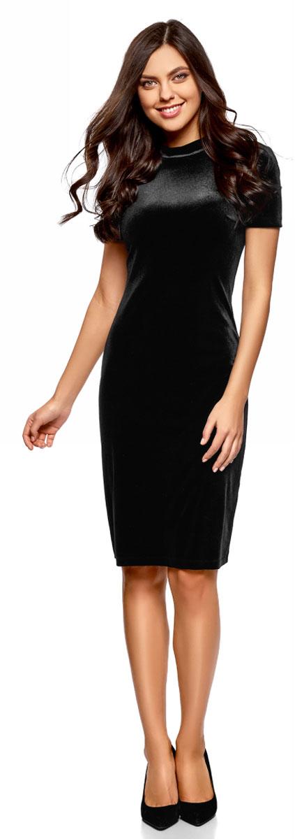 Платье oodji Ultra, цвет: черный. 14001190/46056/2900N. Размер XS (42) жилет женский oodji ultra цвет черный 64512027 31347 2900n размер xs 42