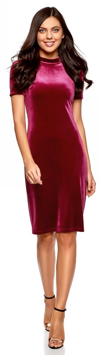 Платье женское oodji Ultra, цвет: бордовый. 14001190/46056/4900N. Размер XL (50)14001190/46056/4900N