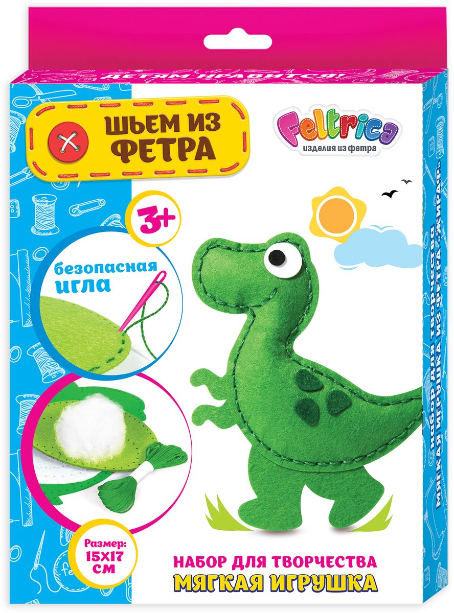 Feltrica Набор для изготовления игрушек Шьем из фетра Динозавр цвет зеленый игрушки для детей