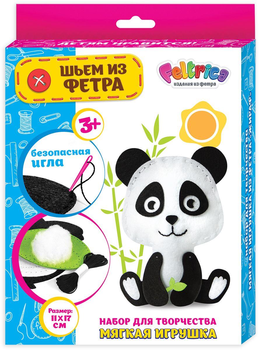 Feltrica Набор для изготовления игрушек Шьем из фетра Панда москва все для творчества