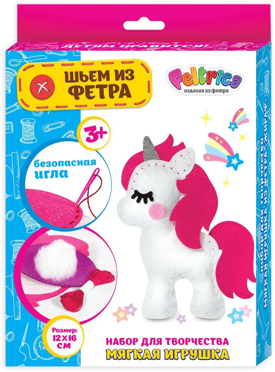 Feltrica Набор для изготовления игрушек Шьем из фетра Единорог feltrica набор для изготовления игрушек шьем из фетра попугай
