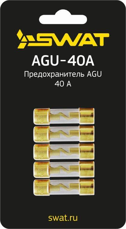 Предохранитель SWAT AGU 40А, 5 шт, цвет: золотистыйSwat AGU-40Aавтоаксессуары для подключения коммутация в автомобиле