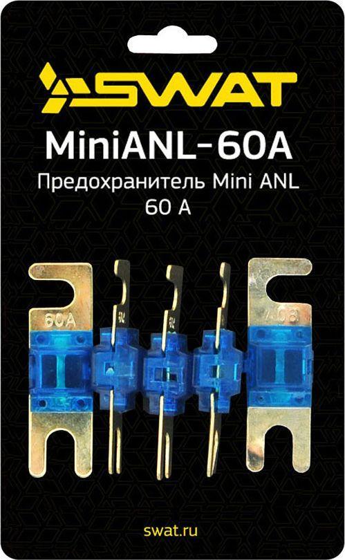 Предохранитель SWAT MiniANL 60А, 5 шт, цвет: синийSwat MiniANL-60Aавтоаксессуары для подключения коммутация в автомобиле