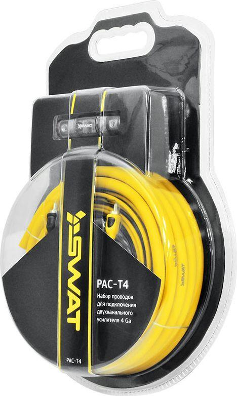 Zakazat.ru Провода SWAT PAC-T4, цвет: желтый, для подключения 2-х канального усилителя, 4Ga