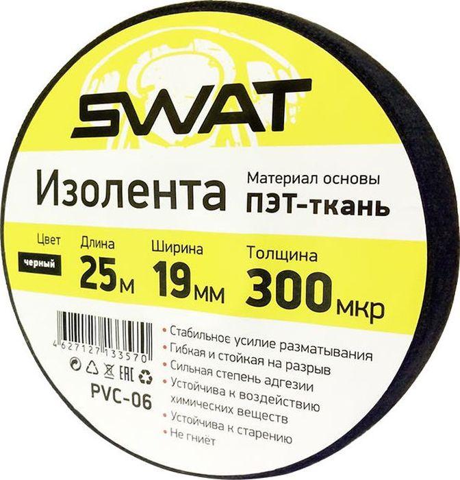 Лента изоляционная SWAT, тканевая, цвет: черный, 0,3 мм х 19 мм х 25 мSWAT PVC-06автоаксессуары для подключения коммутация в автомобиле