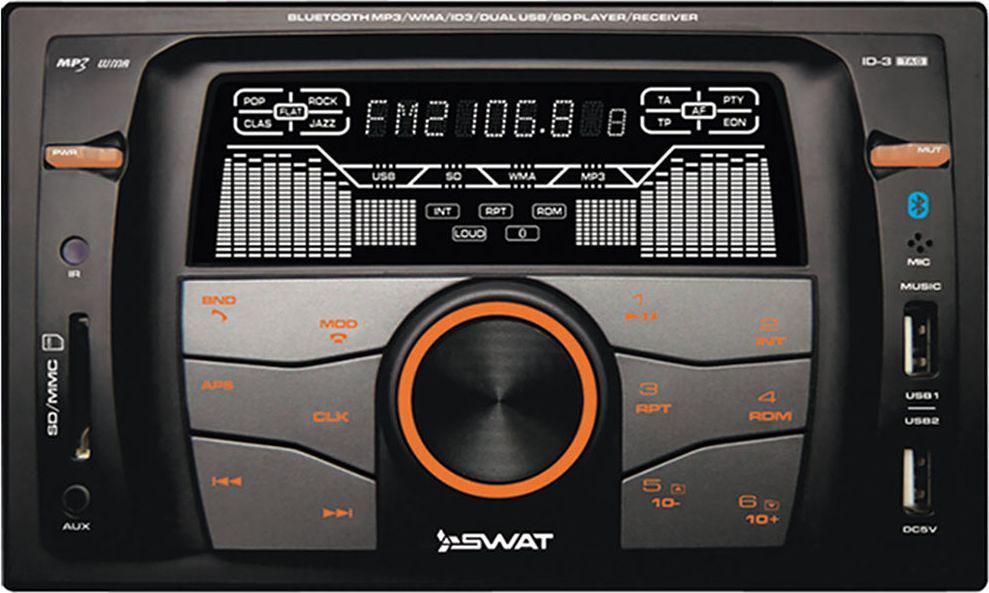 Ресивер SWAT WX-216UBA/2 din, цвет: черный, 4х50 Вт, MP3, USB, SDSWATWX-216UBAАвтомобильный ресивер