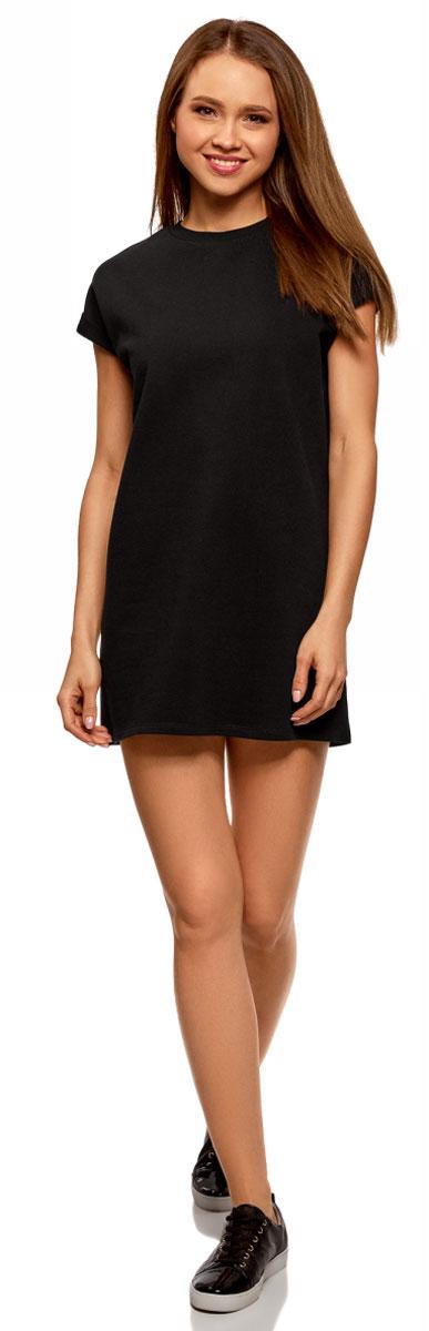 Платье oodji Ultra, цвет: черный. 14008020B/47999/2900N. Размер S (44) пуловеры oodji пуловер