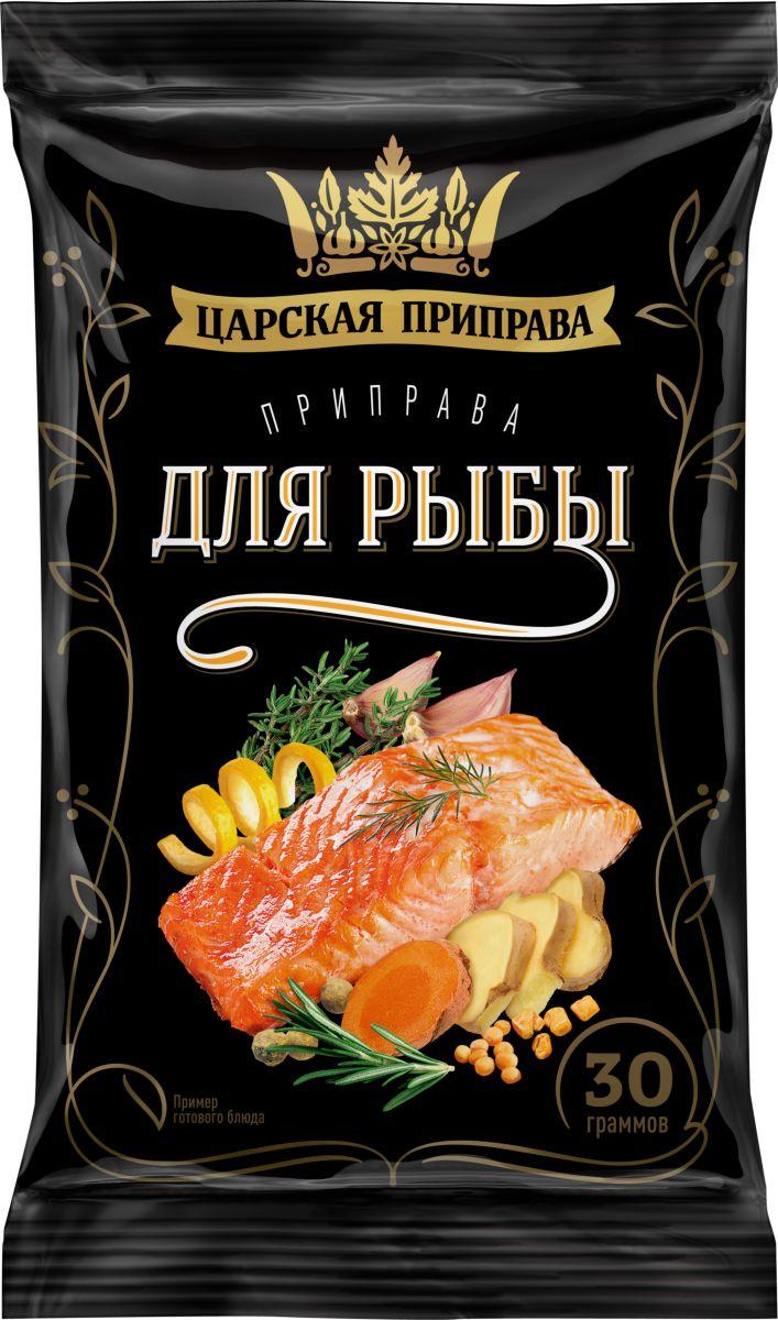 Царская приправа для рыбы, 4 пакетика по 30 г царская приправа кавказские травы 4 пакетика по 15 г