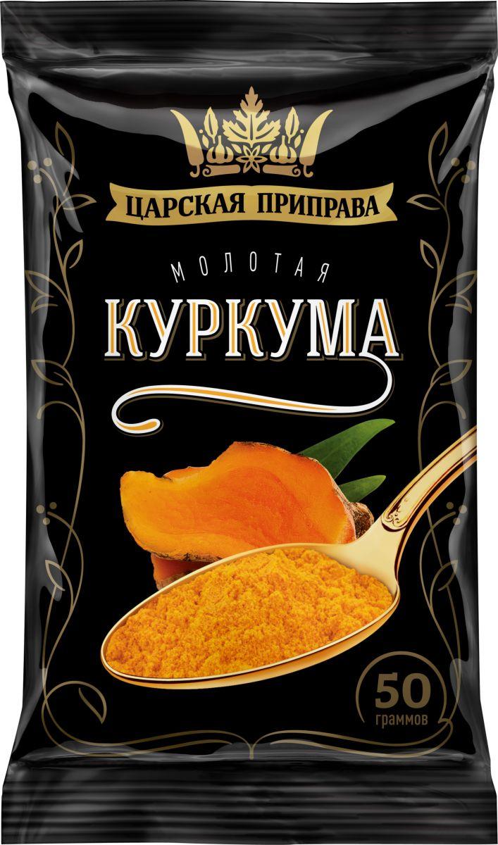 Царская приправа куркума, 4 пакетика по 50 г царская приправа кавказские травы 4 пакетика по 15 г