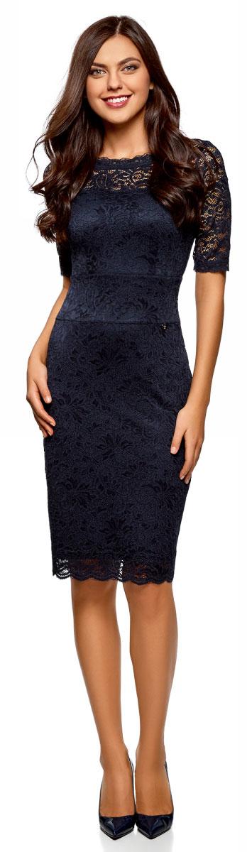 Платье oodji Ultra, цвет: темно-синий. 14011033/47590/7900N. Размер XXS (40) леггинсы oodji ultra цвет белый темно синий 18700028 7b 46159 1079e размер xxs 40