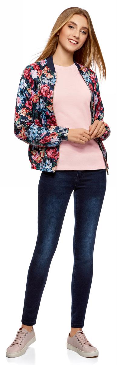 Футболка женская oodji Ultra, цвет: светло-розовый. 14701078B/48005/4000N. Размер XXS (40)14701078B/48005/4000NОднотонная женская футболка, выполненная из натурального хлопка, незаменимая вещь любого гардероба. Модель с короткими рукавами и круглым вырезом горловины. Горловина дополнена трикотажной резинкой, что предотвращает деформацию при носке.