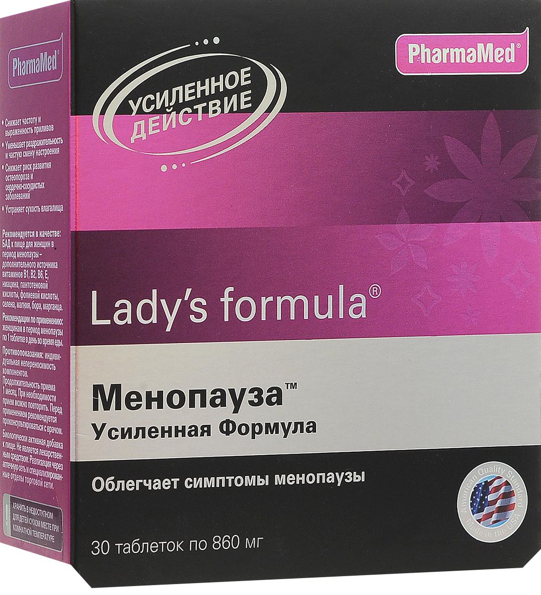 Витаминный комплекс Леди-С Формула Менопауза, усиленная формула, 30 шт x 860 мг210500Витаминный комплекс Леди-С Формула Менопауза - это формула для тех, кто ищет альтернативные пути гормонозаместительной терапии. Натуральный комплекс Менопауза созданный канадскими врачами-гинекологами и натуропатами с запатентованной растительной формулой, облегчает многие симптомы, связанные с этим периодом жизни каждой женщины (приливы, частая смена настроения, нарушение цикла, головная боль, нарушение сна, общее недомогание). Повышает уровень жизненной энергии и улучшает общее самочувствие, замедляет процесс старения организма.Показания:Рекомендуется в качестве общеукрепляющего средства. Сфера применения: Витаминология;Противоклимактерическое.Товар сертифицирован.