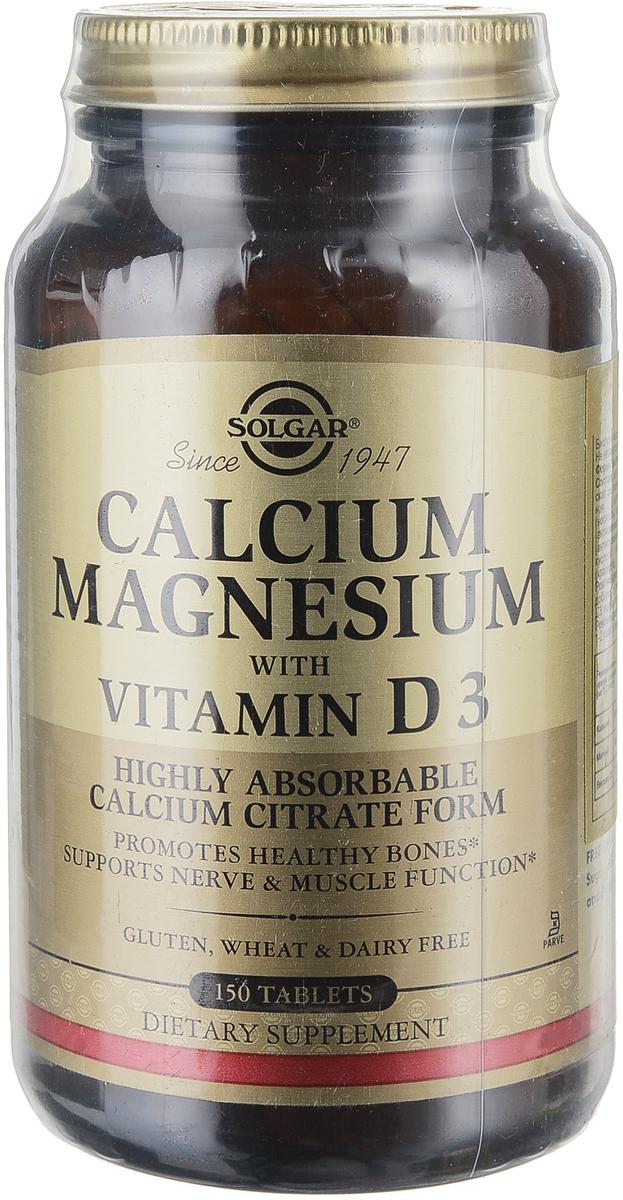 Комплекс витаминов Солгар Кальций-магний с витамином D3, 150 таблеток солгар витамин с 500мг с малиновым вкусом 90 таблетки