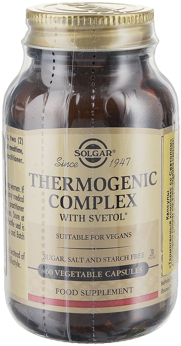 Солгар Термогенный комплекс со светолом капсулы, 60 капсул222352Солгар Термогенный комплекс со светолом капсулы - это термогенный комплекс объединил в себе 8 активных компонентов натурального происхождения, которые воздействуют на разные процессы контроля веса, что позволяет комплексно подойти к поддержанию стройной фигуры. В качестве пищевой добавки для взрослых, 2 капсулы в день, предпочтительно во время еды.Подходит для вегетарианцев. Сфера применения: Витаминология; Макро- и микроэлементы. Товар сертифицирован.