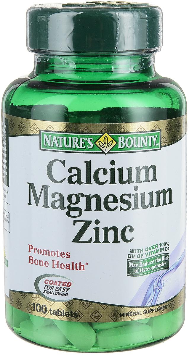 Комплекс витаминов Nature's Bounty Кальций-магний-цинк, 100 таблеток кальций nature s bounty 10 300