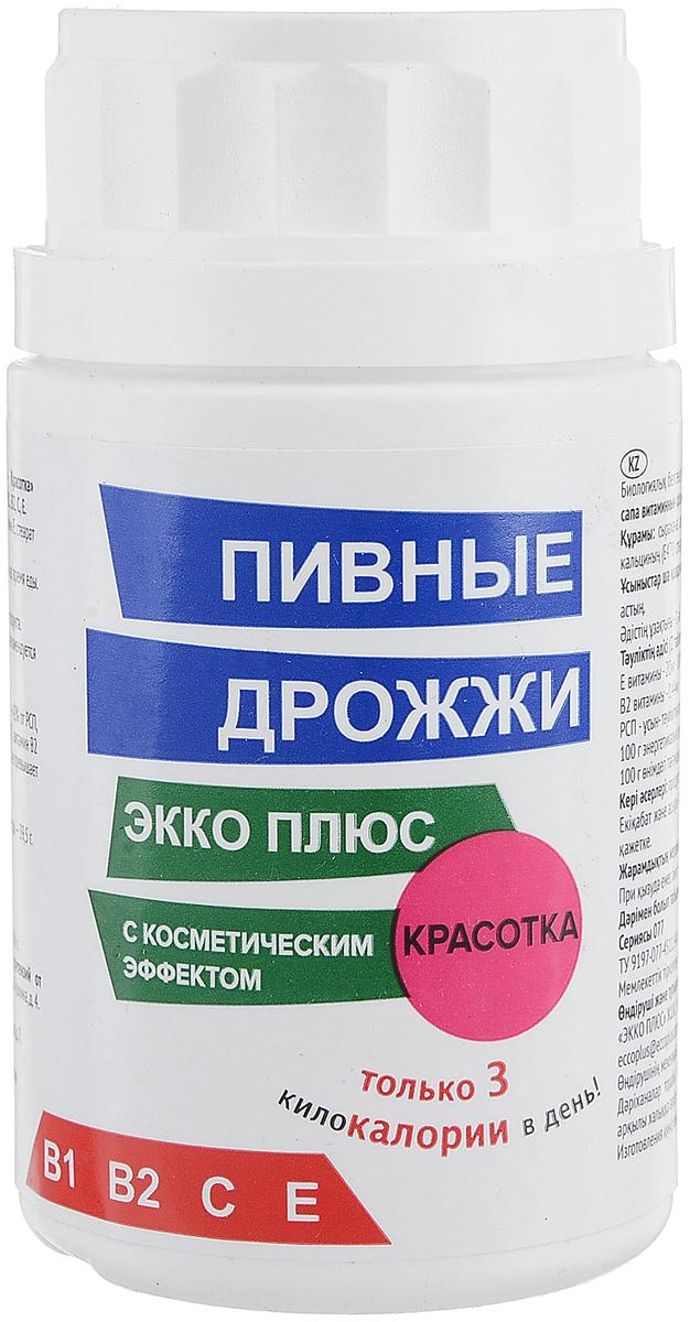 Дрожжи пивные Экко Плюс, с косметическим эффектом красотка, 150 таблеток обувь экко в кемерово каталог