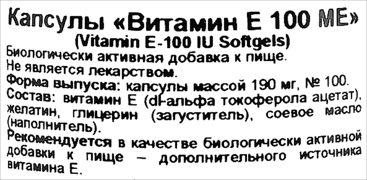 Нэйчес Баунти