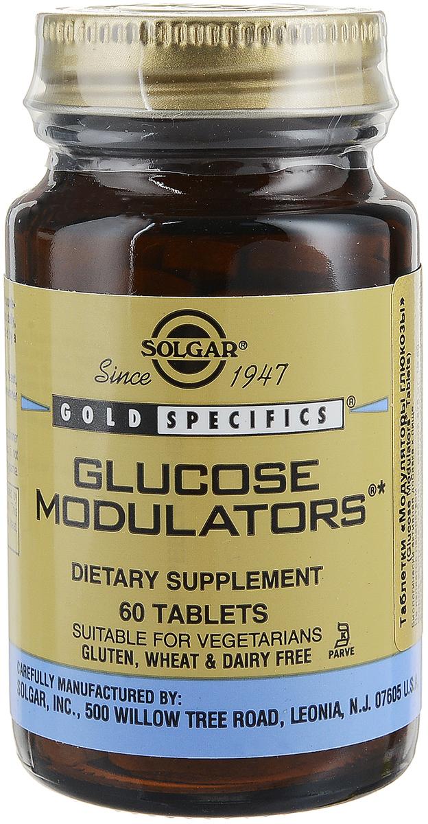 Солгар Комплекс модуляторы глюкозы, 60 таблеток214696Солгар Комплекс модуляторы глюкозы - это тщательно сбалансированный комплекс, направленный на снижение уровня глюкозы в крови и на профилактику развития сахарного диабета и его осложнений. Рекомендуется в качестве биологически активной добавки к пище - дополнительного источника ниацина, витамина B5, магния, цинка, хрома, липоевой кислоты. Сфера применения: Витаминология;Макро- и микроэлементы. Подходит для вегетарианцев. Товар сертифицирован.