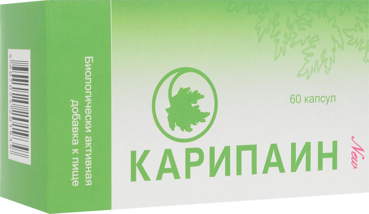 Карипаин капсулы 700 мг №60222971уникальный патентованный комплекс, который улучшает подвижность позвоночника и суставов, а также улучшает качество жизни. Действующие вещества средства Карипаин имеют натуральное происхождение, обладают хорошей переносимостью, высокой степенью безопасности и наиболее доказанной эффективностью. Сфера применения: РевматологияХондропротектирующее