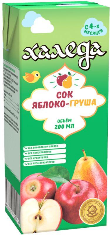 Халеда сок яблочно-грушевый, 4 мес, 200 мл pediasure смесь со вкусом ванили с 12 месяцев 200 мл