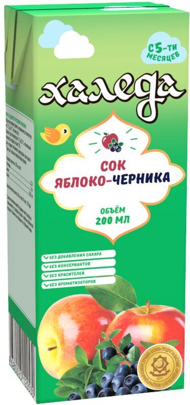Халеда сок яблочно-черничный, 5 мес, 200 мл pediasure смесь со вкусом ванили с 12 месяцев 200 мл