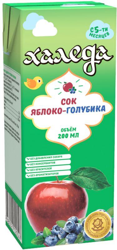 Халеда сок яблочно-голубичный, 5 мес, 200 мл4680025120547Фрукты и фруктовые соки, вводимые в рацион грудничков, даются малышам для удовлетворения потребности в витаминах и минеральных веществах, так как фрукты богаты витамином А, С, витаминами группы В, минеральными веществами (калий, железо, магний, марганец, йод), а также пектином и другими пищевыми волокнами.Как и в случае с фруктовыми пюре, рекомендуется начинать с менее аллергенных фруктовых соков (яблоко, груша) и последовательно вводить другие вкусы (вишня, голубика, виноград и др.).Фруктовые соки Халеда:- для детей с 4-х, 5-ти, 6-ти и 8-ми месяцев- разнообразие вкусов- без сахара- без консервантов- без красителей- без ароматизаторов- сертифицировано Халяль.Рекомендации к употреблению:Рекомендуется употреблять детям с 5-ти месяцев, начиная с 0,5 чайной ложки в день, увеличивая к году до 50 – 100 мл в день.Внимание: вскрывать непосредственно перед употреблением.