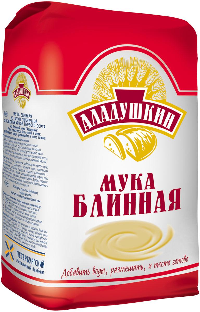 Аладушкин Мука блинная пакет, 1 кг пудовъ мука ржаная обдирная 1 кг
