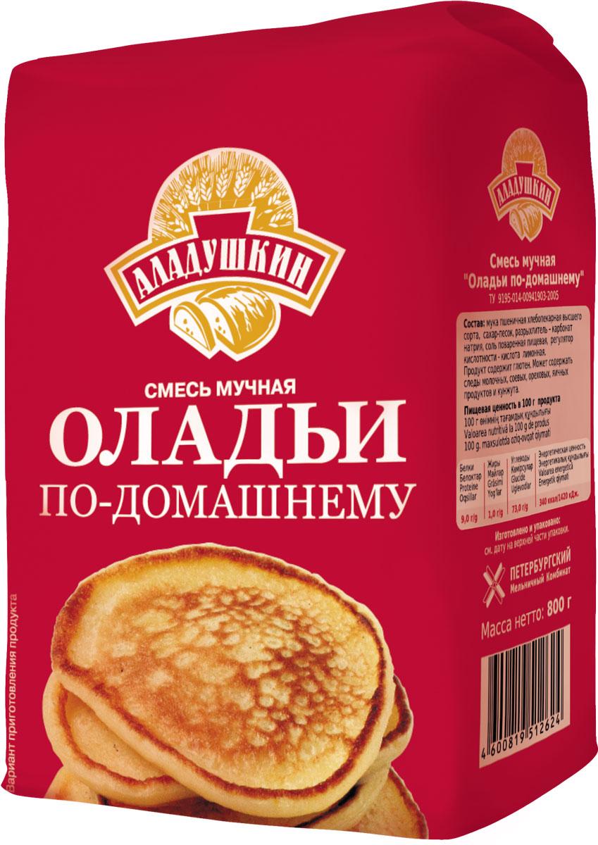 Аладушкин Оладьи по-домашнему, 800 г