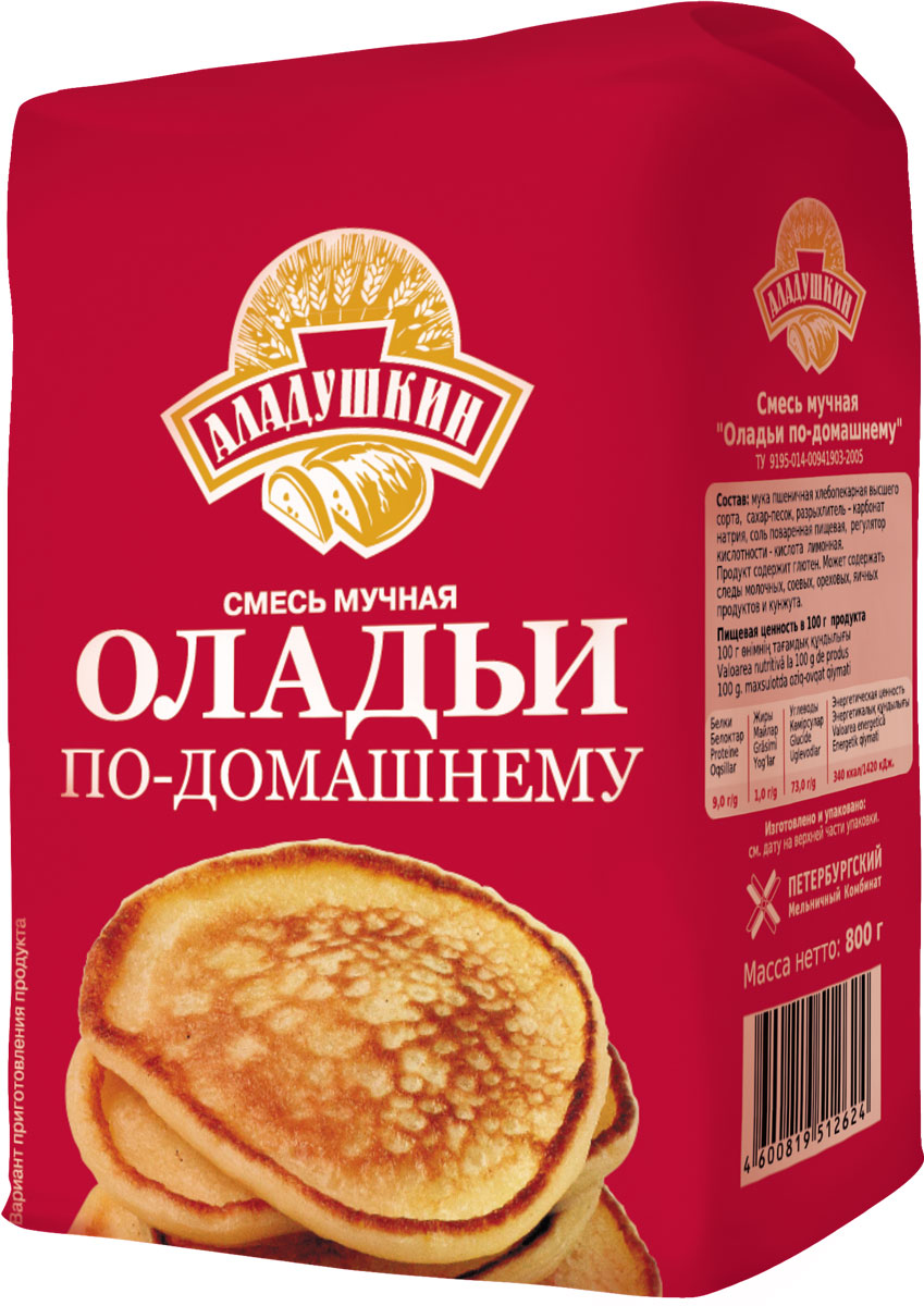 Аладушкин Оладьи по-домашнему, 800 г отсутствует деликатесы по домашнему
