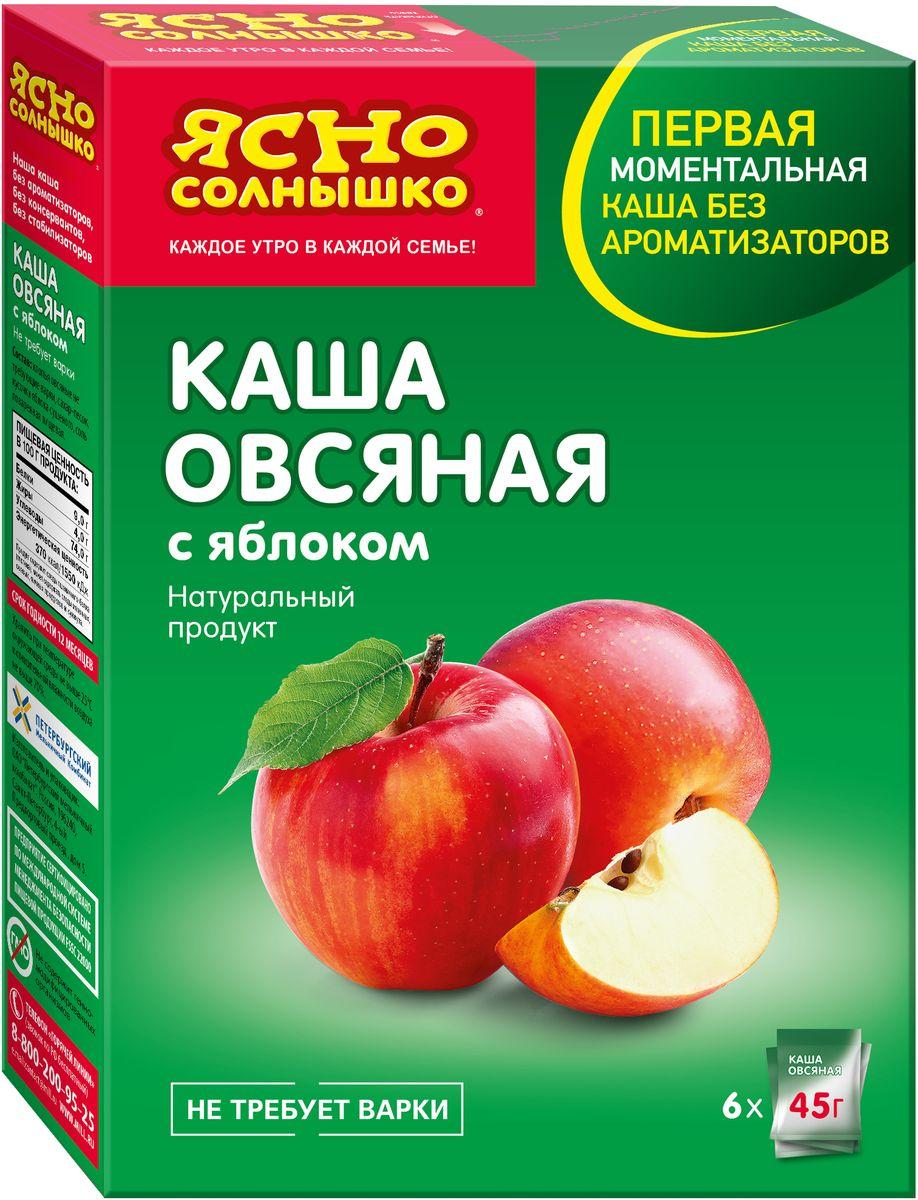 Ясно Солнышко Каша овсяная с яблоком, 6 шт по 45 г