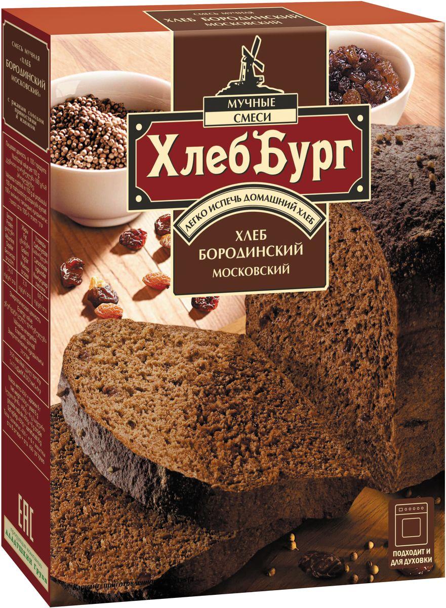 Хлеббург Хлеб бородинский московский, 450 г