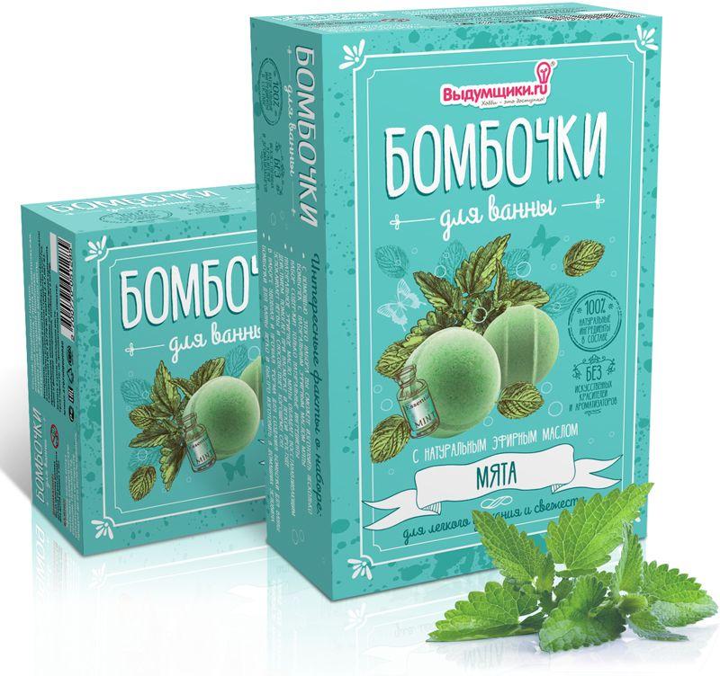 Набор для изготовления бомбочек для ванны Выдумщики