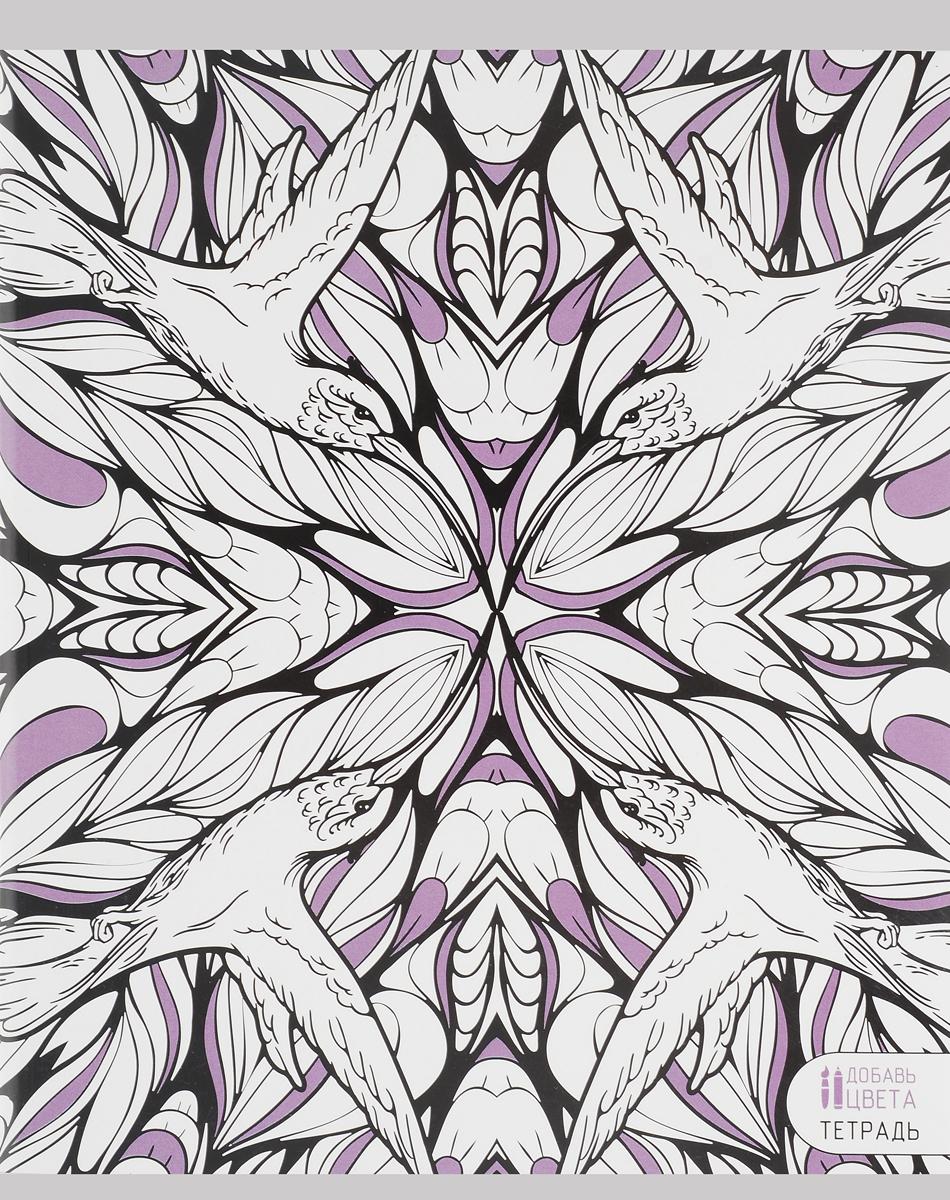 Канц-Эксмо Тетрадь Вдохновение 96 листов в клетку цвет сиреневыйТ965556_сиреневый