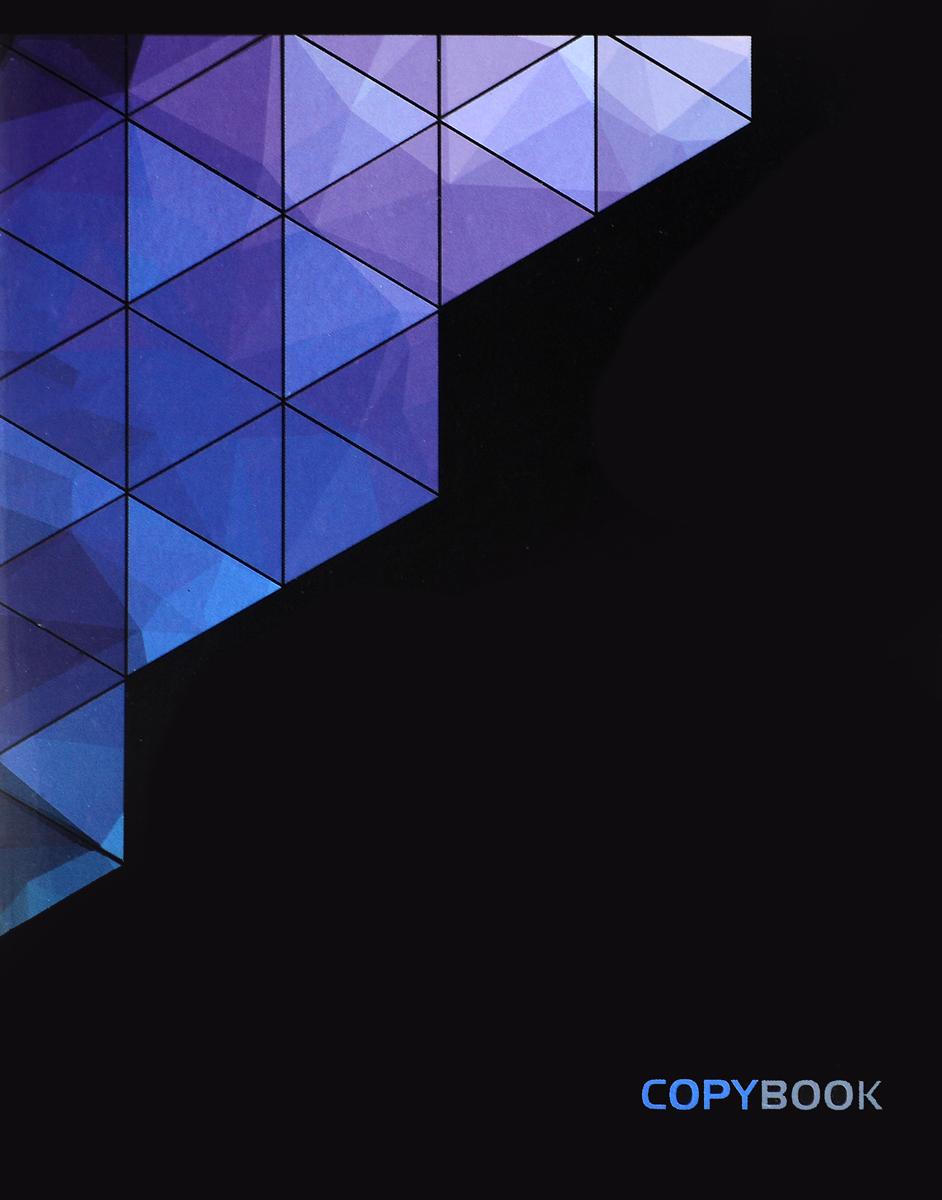 Канц-Эксмо Тетрадь Контрасты 48 листов в клетку цвет фиолетовый контрасты осязаемого времени портреты размышления