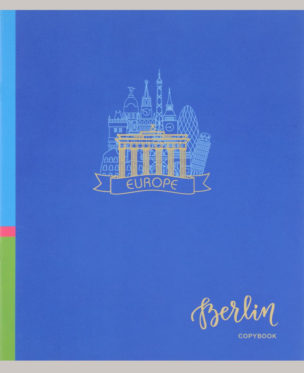 Канц-Эксмо Тетрадь Города Европы 48 листов в клетку цвет голубойТКФ485324_голубой