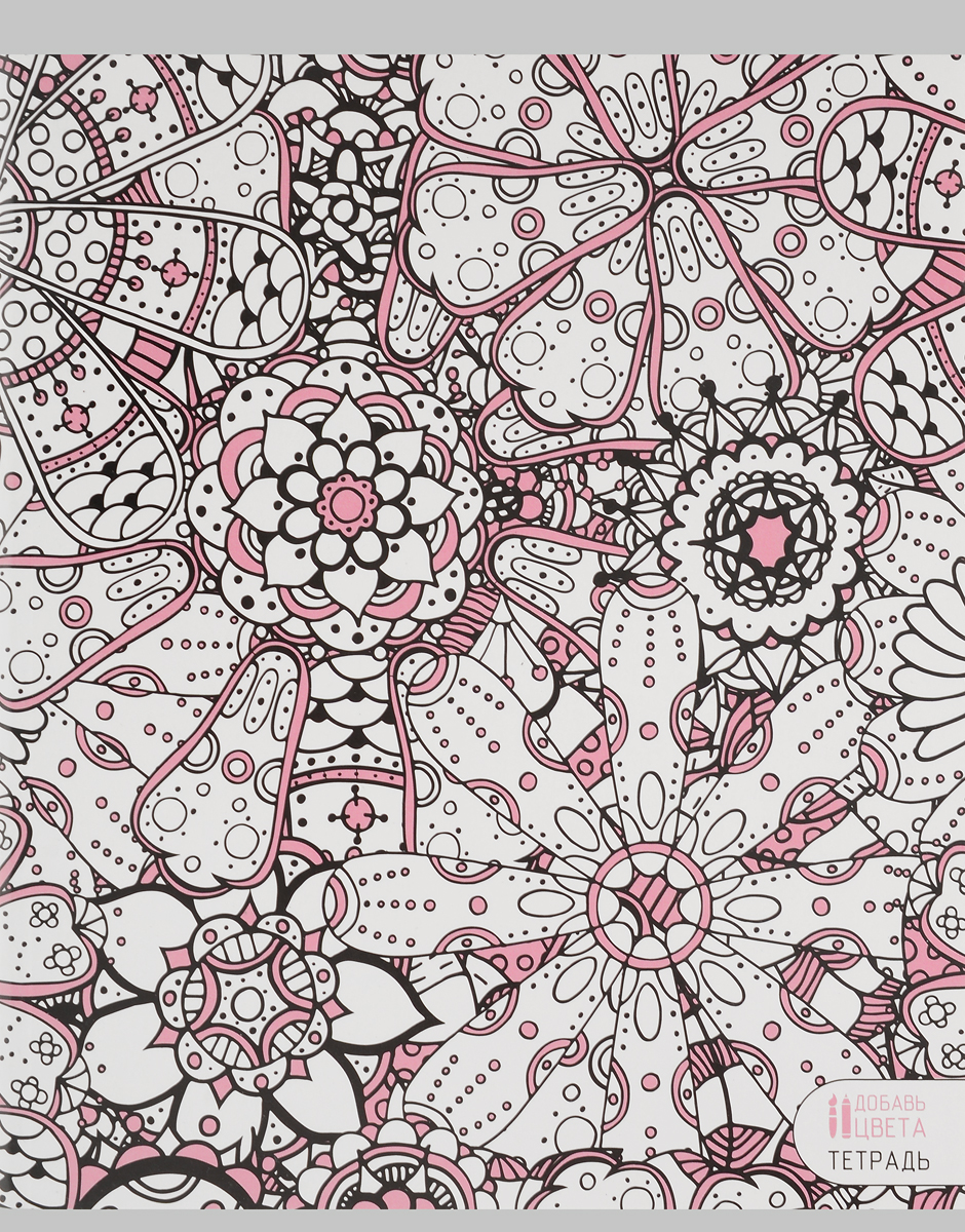 Канц-Эксмо Тетрадь Вдохновение 96 листов в клетку цвет розовый тетради канц эксмо темно красная а5 200листов тетради с пластиковой обложкой
