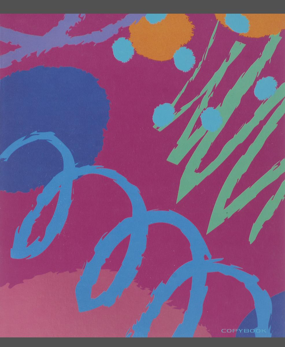 Канц-Эксмо Тетрадь Яркое настроение 48 листов в клетку цвет бордовый тетради канц эксмо темно красная а5 200листов тетради с пластиковой обложкой