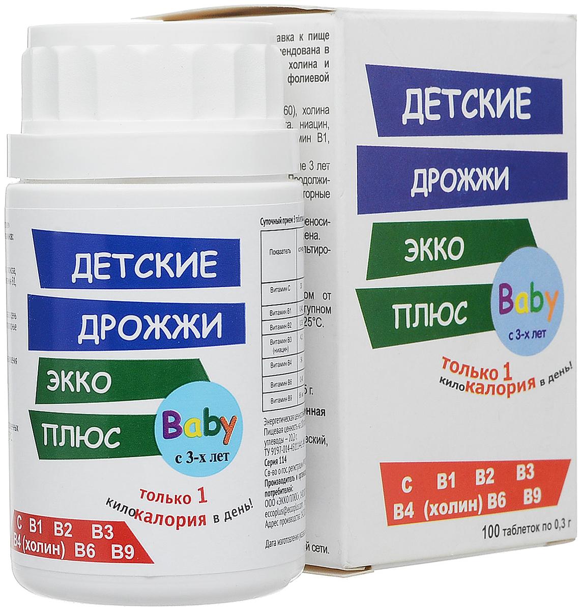 Дрожжи пивные Экко Плюс, детские, 100 таблеток17980Фармакологическое действие - восполняющее дефицит группы B, гипохолестеринемическое, гиполипидемическое. B-гиповитаминоз, анемия, полиневрит, невралгия, сахарный диабет, дерматоз, фурункулез, зуд, экзема, псориаз, прыщи, угревая сыпь.Пивные дрожжи как источник витаминов группы В направлены на стимулирование обмена веществ в период роста и развития детского организма, на повышение умственной и физической активности ребенка. Ниацин и фолиевая кислота крайне важны для производства энергии и нормальной мышечной деятельности у детей, незаменимы для устойчивости формирующейся нервной системы. Под воздействием холина нормализуется масса тела и жировой обмен в организме, улучшается мозговая деятельность и общее состояние нервной системы ребенка. Витамин С - природный антиоксидант, способствует усвоению витаминов группы В, повышению сопротивляемости организма в период простудных заболеваний, стимулирует иммунный статус организма.Применение:Детям 3-7 лет - 0.25 г 2 раза в сутки, 7-12 лет - 0.5 г 2 раза в сутки после еды. Курс - 30 дней.Сфера применения:Витаминология;Витамины группы В.Товар сертифицирован.
