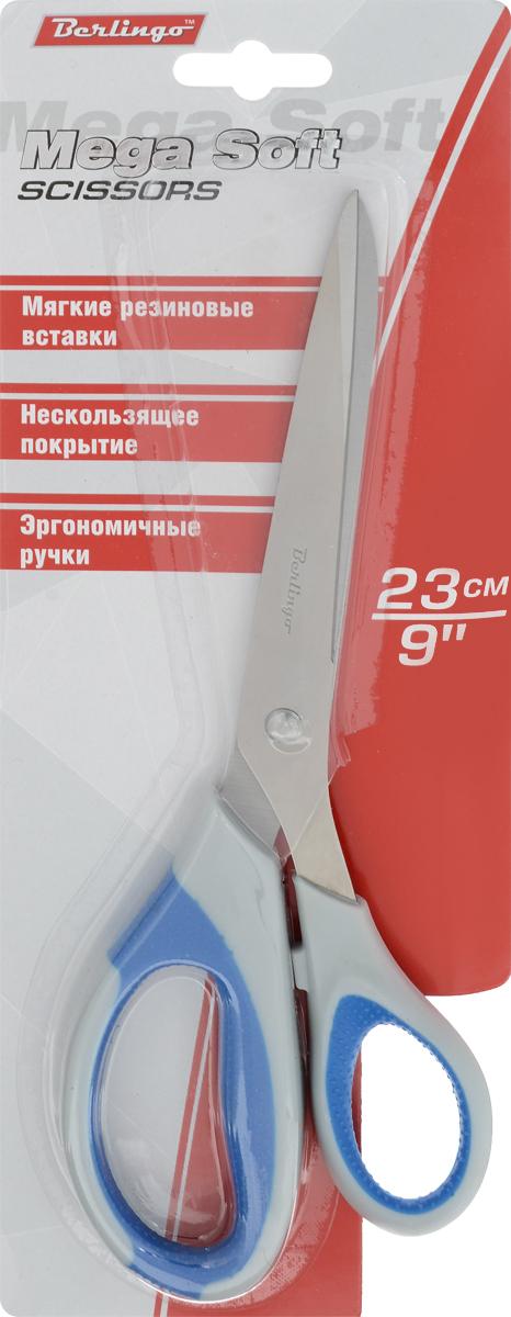 Berlingo Ножницы Mega Soft цвет серый синий 23 см -  Канцелярские ножи и ножницы