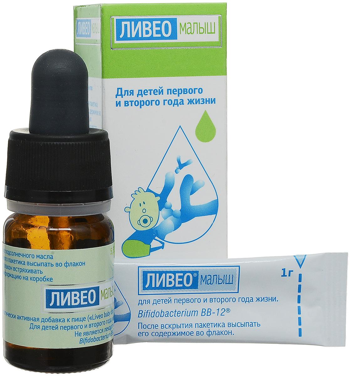 Ливео Малыш, набор для суспензии, 6,52 г214340Ливео малыш - восполняющее дефицит пробиотических молочно-кислых микроорганизмов.БАД к пище Ливео малыш используется как источник пробиотических микроорганизмов (бифидобактерий) у детей первого и второго года жизни и способствует восстановлению баланса кишечной микрофлоры.Бифидо- и кисломолочные бактерии - это естественные обитатели кишечного тракта, часть кишечной флоры, они необходимы как для пищеварительной системы, так и для общего здоровья человека. Прием комплекса пробиотических бактерий, содержащихся в БАД к пище Ливео, способствует нормализации микрофлоры кишечника. Сфера применения: Гастроэнтерология;Пробиотическое и пребиотическое.Не содержит лактозу, глютен, молочные белки, красители и ароматизаторы.Не содержит ГМО.Не является лекарственным средством.Не использовать в качестве заменителя полноценного и сбалансированного питания.Не превышать рекомендуемую суточную дозу. Благотворные бактерии Bifidobacterium BB-12, способствующие восстановлению и поддержанию естественной микрофлоры кишечника.Особые сахара - фруктоолигосахариды или так называемые - пребиотики, способствующее более быстрому и эффективному заселению кишечника бактериями. Товар сертифицирован.