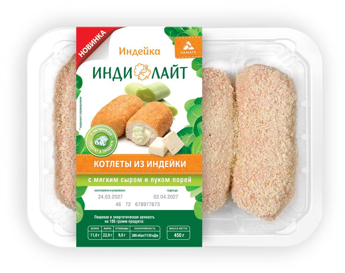 Индилайт Котлеты с мягким сыром и луком пореем, охлажденные, 450 г